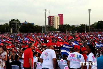 Вьетнам принял активное участие в праздновании 35-летия победы Сандинистской революции - ảnh 1