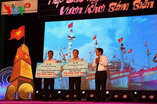 В городе Куангнгай прошла художественная программа в поддержку работы рыбаков - ảnh 1
