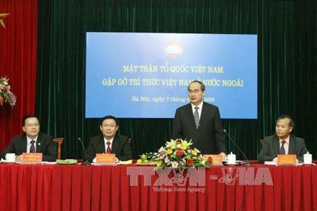 ОФВ призывает вьетнамскую интеллигенцию за границей внести вклад в развитие страны - ảnh 1