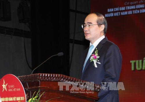 В Ханое завершилась «Неделя вьетнамских товаров – гордость за вьетнамские товары» - ảnh 1