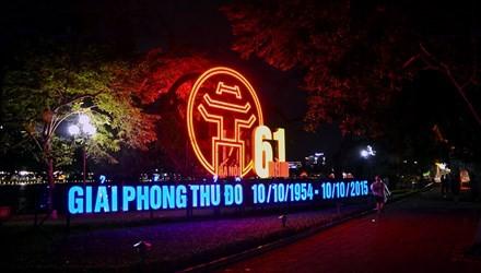 В Ханое отмечают 61-ю годовщину со дня освобождения столицы - ảnh 1