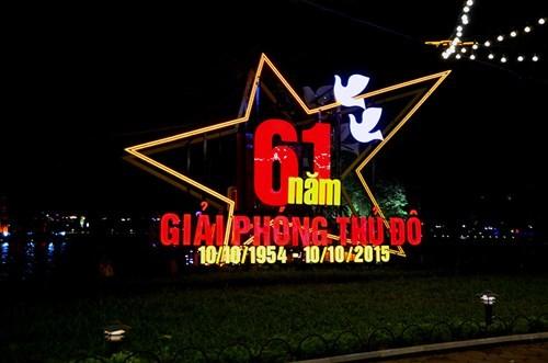 В Ханое отмечают 61-ю годовщину со дня освобождения столицы - ảnh 2