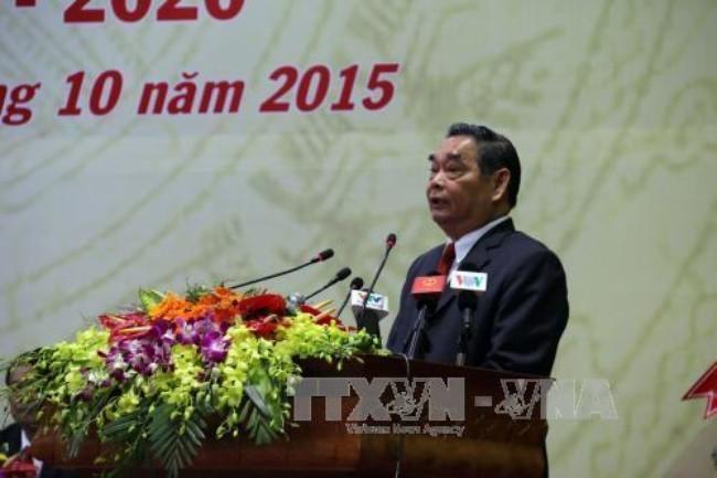 В разных провинциях и городах Вьетнама проходят съезды местных парткомов нового созыва - ảnh 1