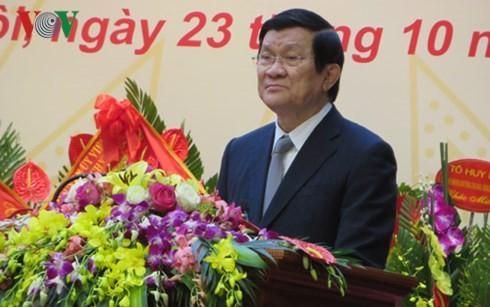 Президент СРВ принял участие в праздновании 70-летия оборонной разведки страны - ảnh 1