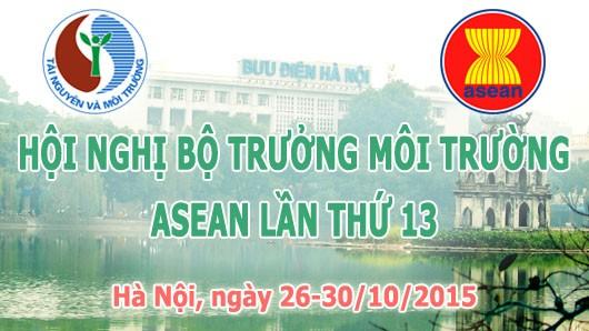 В Ханое проходит 13-я конференция министров экологии стран АСЕАН - ảnh 1