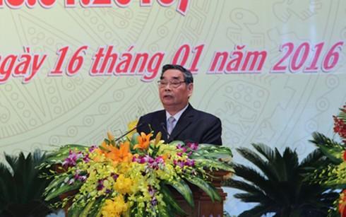 Празднуется 100-летие со дня рождения бывшего министра общественной безопасности Чан Куок Хоана - ảnh 1