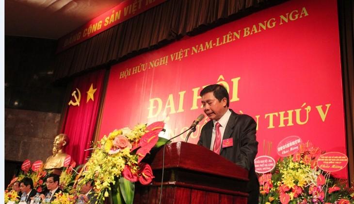 Общество вьетнамо-российской дружбы занимает важное место в народной дипломатии - ảnh 2