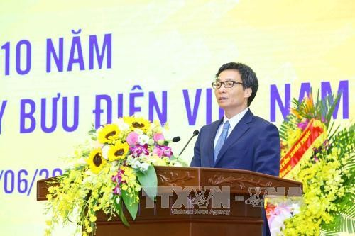 Вьетнамская генеральная почтовая компания отметила свой 10-летний юбилей - ảnh 1