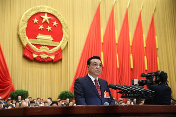 China's 12th National People's Congress opens 3rd session    - ảnh 1