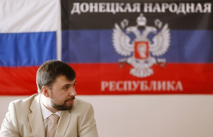 Ukrainian parliament defines special status of Donbass - ảnh 1