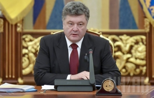 Ukraine president signs amendments to bill on Donbass special status  - ảnh 1