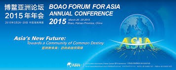 2015 Boao Forum for Asia begins  - ảnh 1