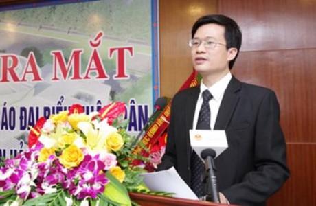 Vietnam determinado a luchar contra el despilfarro en utilización de bienes públicos - ảnh 1