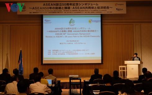 Celebran en Japón seminario sobre trayectoria de desarrollo de la Asean - ảnh 1