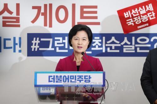 Crise politique en République de Corée - ảnh 1