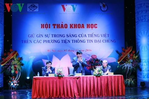 Préserver la pureté du vietnamien dans les médias - ảnh 1