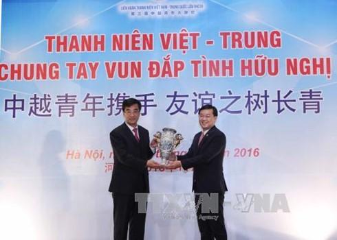 Renforcement des relations entre les jeunes vietnamiens et chinois  - ảnh 1