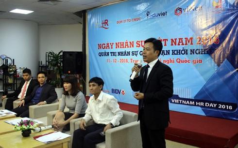Le 11 décembre 2016, Journée des ressources humaines du Vietnam  - ảnh 1