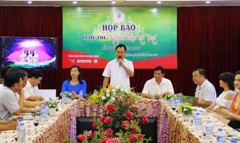 La Miss du thé 2017 à Thai Nguyen - ảnh 1