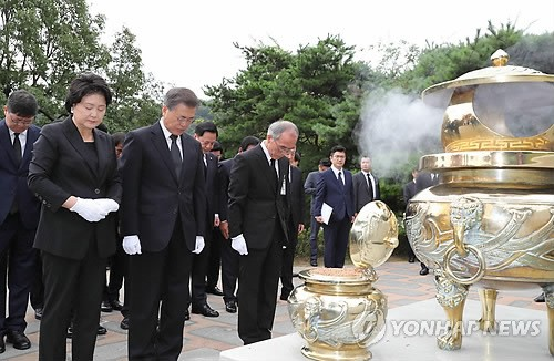 Moon Jae-In promet une défense forte et autonome pour assurer la paix - ảnh 1
