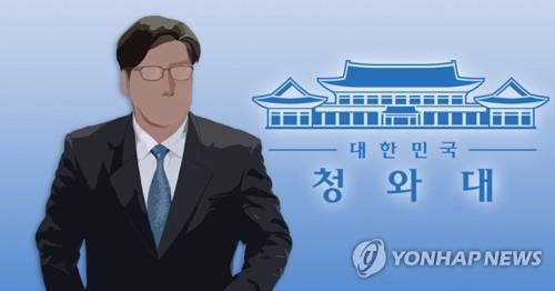 Séoul n'envisage par le redéploiement d'armes nucléaires américaines en République de Corée - ảnh 1
