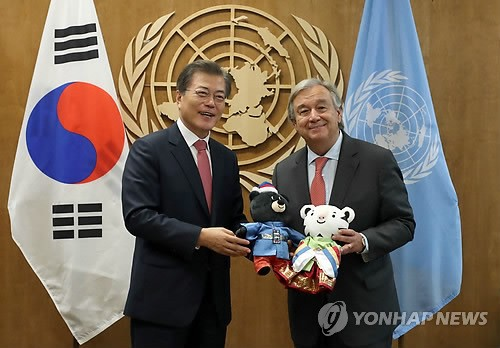 Moon Jae-in débute son voyage à New York - ảnh 1
