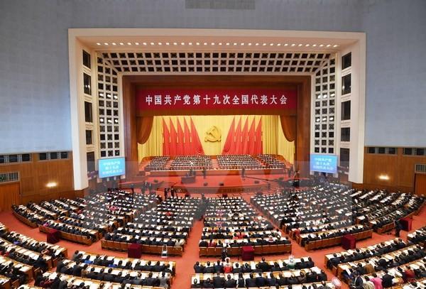 19ème congrès national du PCC: un tournant marquant le développement de la Chine - ảnh 1