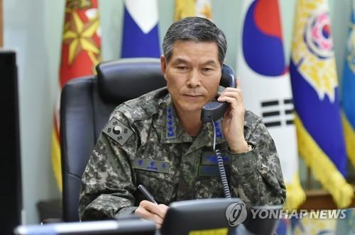 Les chefs militaires sud-coréen et américain discutent de l'alliance entre les deux pays - ảnh 1