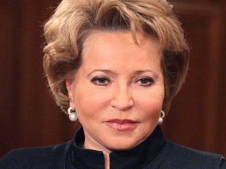 Chủ tịch Thượng viện Nga thăm Học viện Quốc gia Hồ Chí Minh - ảnh 1