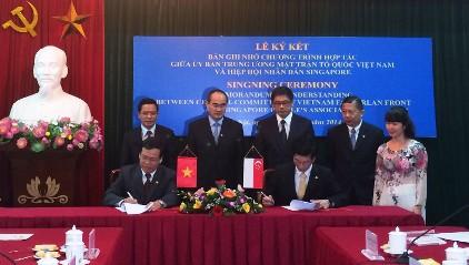 Hội đàm cấp cao giữa Ủy ban Trung ương MTTQ Việt Nam và Hiệp hội Nhân dân Singapore - ảnh 1