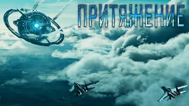 Ко Дню российского кино: Августовские кинопоказы в РЦНК - ảnh 1