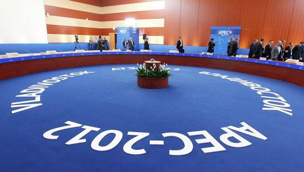 Sommet de l'APEC : renforcer la connexion pour la croissance - ảnh 1