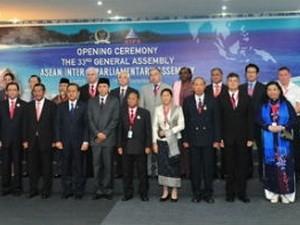 Le Vietnam à la 33è assemblée générale de l'AIPA - ảnh 1