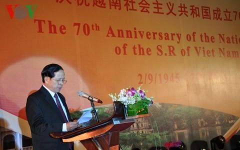 Le 70ème anniversaire de la fête nationale célébré avec faste - ảnh 4