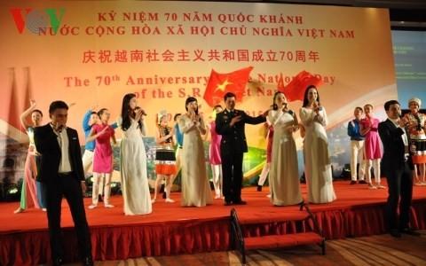 Le 70ème anniversaire de la fête nationale célébré avec faste - ảnh 3
