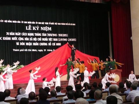 Le 70ème anniversaire de la fête nationale célébré avec faste - ảnh 2