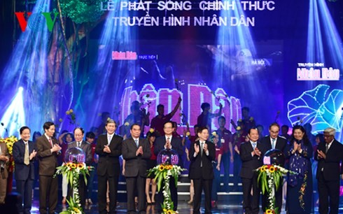 Nguyen Tan Dung à l'inauguration de la chaîne de télévision Nhan Dan - ảnh 1