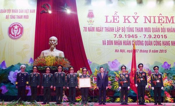L'état-major général de l'Armée populaire du Vietnam souffle ses 70 bougies - ảnh 1
