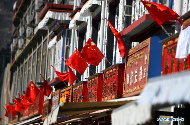 La Chine publie un livre blanc sur le Tibet - ảnh 1