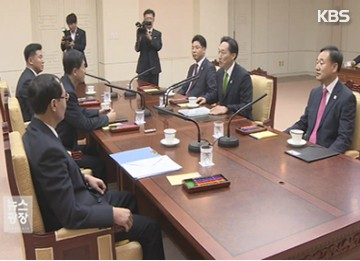Des familles déchirées entre les deux Corées se retrouveront en octobre - ảnh 1