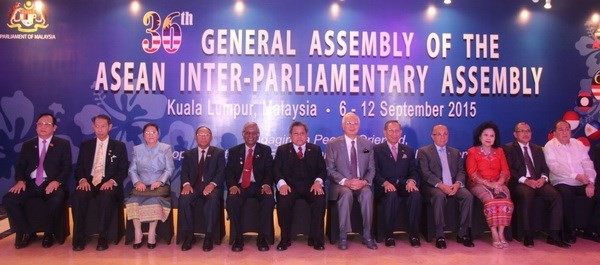 Ouverture de la 36e Assemblée générale de l'Assemblée interparlementaire de l'ASEAN - ảnh 1