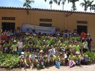 La république de Corée soutient les élèves démunis de Ninh Binh - ảnh 1