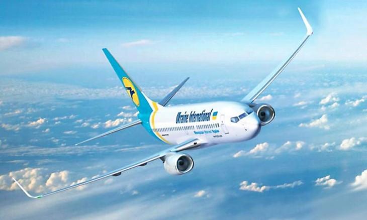Le ciel russe interdit aux avions ukrainiens  - ảnh 1