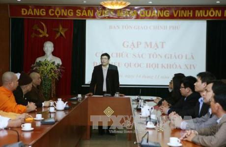 Le comité des affaires religieuses rencontre les députés dignitaires religieux - ảnh 1