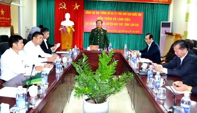Un vice-président de l'Assemblée nationale rencontre l'électorat à Lao Cai - ảnh 1