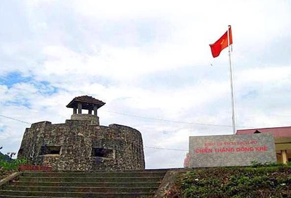 Quelques sites touristiques de la province de Cao Bang - ảnh 3