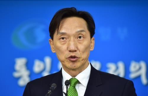 Republik Korea mempelajari memberikan  kembali bantuan kemanusiaan kepada RDRK - ảnh 1