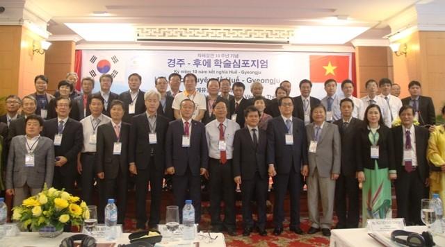 Provinsi Thua Thien-Hue berbagi pengalaman mengkonservasikan pusaka dengan Kota Gyeongju, Republik Korea - ảnh 1