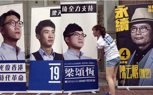 中国香港特别行政区举行立法会选举 - ảnh 1