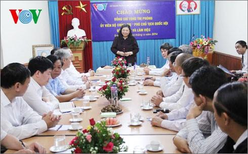 越南国会副主席丛氏放探望本台驻西北地区记者站 - ảnh 1